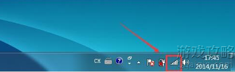 windows无法连接到无线网络解决方法?