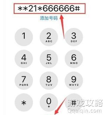 iPhone手机把号码设置为空号方法?