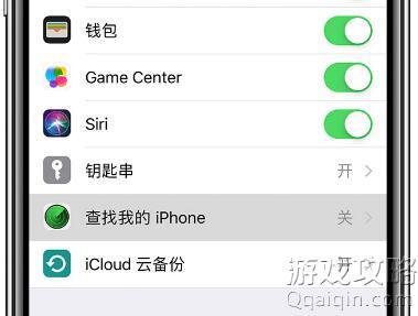 苹果iPhone手机掉了,被偷了,锁定手机方法教程?