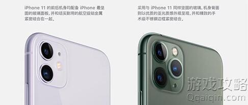 iphone11/Pro/Max苹果手机区别性能对比分析!